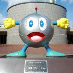 冬の遠足~すずらん幼稚園 大阪ガス科学館