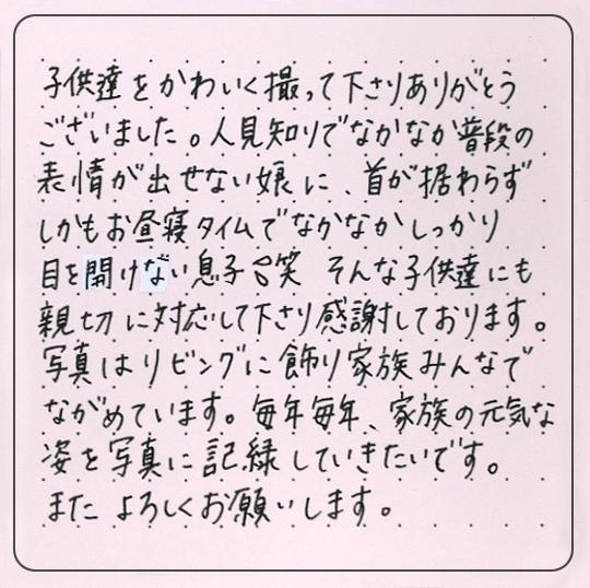 幸せメッセージ04
