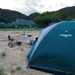 お手軽キャンプ